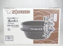象印 NW-AT10-BZ 極め炊き 5.5合 圧力IH炊飯器 炊飯ジャー