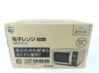 IRIS アイリスオーヤマ IMB-T171-5 電子レンジ 50Hz 家電 機器