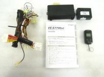 ユピテル VE-E7700st DE064BR U132 リモコン エンジン スターター