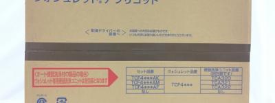 TOTO TCF4733 #NW1 ホワイト ウォシュレット アプリコット 温水 便座 家電 トイレ