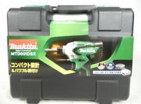 makita マキタ MTD001DSX 充電 インパクトドライバー 14.4V