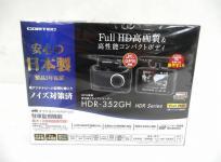 COMTEC HDR-352GHP ドライブレコーダー GPS搭載 2.7インチ 画面