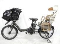 ヤマハ 20型 電動 アシスト 自転車 PAS Kiss 13PM20K 大型