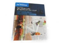 ダイレクト出版 ダン ケネディ コピーライティング セールスマインド トレーニング 教材