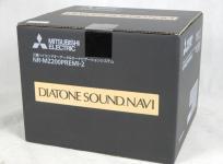 MITSUBISHI 三菱電機 DIATONE SOUND NAVI NR-MZ200PREMI-2 7インチ カーナビ