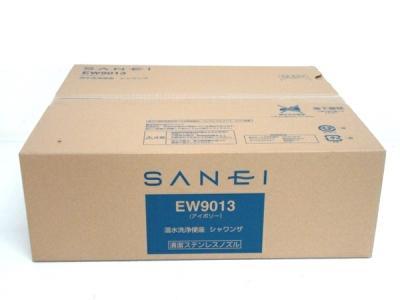 三栄 SANEI シャワンザ EW9013 温水洗浄便座 パステルアイボリー