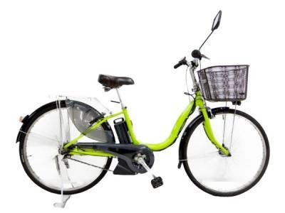 YAMAHA PAS ナチュラL PA26NL 電動 アシスト 自転車 大型