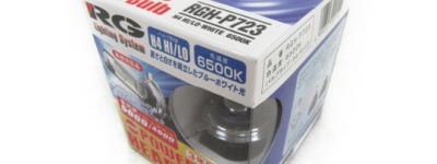 辰巳屋興業 RACING GEAR RGH-P723 LED ブルーホワイト 6500K H4