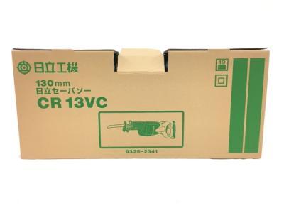 日立工機 セーバーソー CR 13VC 電動 工具
