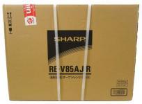 SHARP RE-V85AJ-R 過熱水蒸気 オーブン 電子レンジ Joshinオリジナルモデル