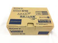 希少 SONY ACCKIT-D10 ハンディカム アクセサリー キット ビデオカメラ