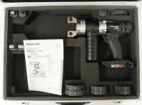 Panasonic EZ46A4K-B パナソニック 充電圧着器 14.4V / 18V 電動工具