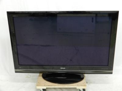日立 50V型地上・BS・110度CSデジタルフルハイビジョンプラズマテレビ(250GB HDD内蔵 録画機能付)Wooo P50-XP03