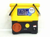 アイリスオーヤマ タンク式高圧洗浄機 SDT-L01