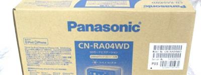 Panasonic パナソニック SDカーナビ ストラーダ CN-RA04WD メモリーナビ