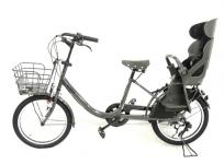 BRIDGESTONE ブリジストン bikke MOB BM03UT チャイルドシート 付 二人乗り 自転車 非電動 大型