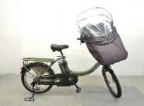 YAMAHA ヤマハ PAS Kiss PA20KXL 電動 アシスト 自転車 12Ah 20型