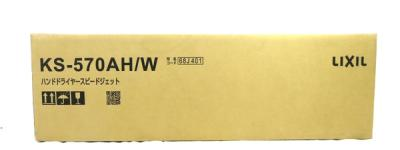 同一有1/2 LIXIL INAX KS-570AH W ハンドドライヤー