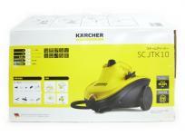 KERCHER ケルヒャー SCJTK10 家庭用 スチーム クリーナー