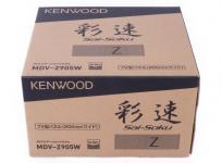 KENWOOD ケンウッド MDV-Z905W カーナビ AVナビゲーションシステム 7V型パネル (200mmワイド) タイプZ 彩速 Sai-Soku