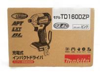 Makita マキタ TD160DZP 電動工具 14.4V 充電式 インパクト ドライバー 本体のみ