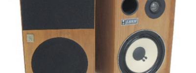 JBL L88M 2Way Loudspeaker ペア オーディオスピーカー 音響 オーディオ