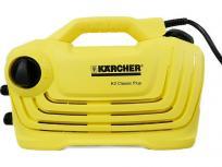 KARCHER ケルヒャー K2 クラシック プラス K2CP 高圧 洗浄機 50/60Hz 清掃家電 生活家電 お掃除
