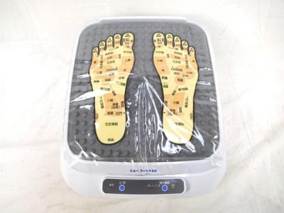ニューフットウェル MD1800S 足ツボマッサージ 足裏振動 家庭用電気マッサージ器