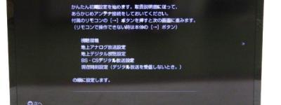 SONY ソニー BRAVIA KDL-40EX720 液晶テレビ 40型