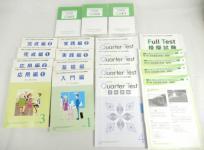 ユーキャン TOEIC テスト 650点 攻略 講座 CD テキスト 模擬 試験 英語 検定