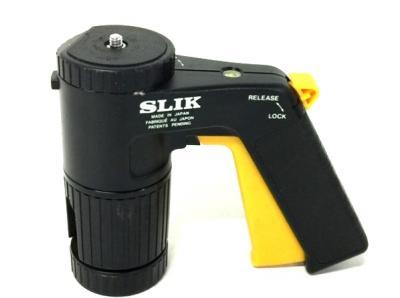 SLIK AF2100 グリップ式 自由雲台 イエロー