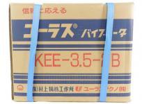 ユーラス ユーラスバイブレーター KEE-3.5-2B 200V 2極三相誘導モーター