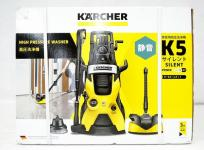 KARCHER ケルヒャー K5 サイレント カー&ホームキット 60Hz 家庭用 高圧洗浄機