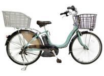 BRIDGESTONE ブリヂストン 電動 自転車 アシスタ 24インチ 大型の買取