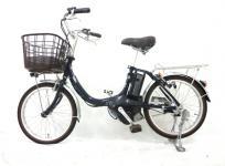 YAMAHA ヤマハ PAS SION-U PA20SU 電動アシスト自転車大型の買取