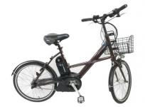 YAMAHA PAS CITY X PZ20CX 電動 自転車 アシスト 大型の買取