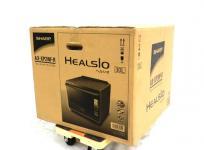 SHARP ヘルシオ AX-XP2WF-R オーブンレンジ キッチン家電 生活家電 調理家電