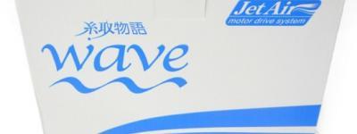 JUKI ジューキ baby-lock 糸取物語 wave BL-69WJ ロックミシン
