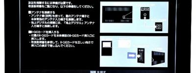 東芝 REGZA 液晶 TV 58Z810X 58型 17年 リモコン 付 大型