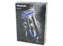 Pananonic ES-ST37-A メンズ シェーバー 2014年製 ブルー ひげそり
