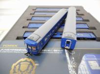 TOMIX 92806 786 特急寝台客車 北斗星 基本 増結の買取