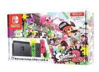 任天堂 Nintendo Switch ニンテンドー スイッチ スプラトゥーン 2 セット HAC-S-KACEK
