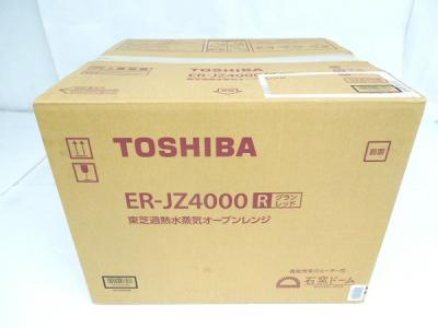 TOSHIBA 東芝 石窯ドーム ER-JZ4000 (R) オーブンレンジ