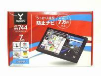 Yupiteru ユピテル YPB744 マップルナビ Pro3 搭載 7型 VGA液晶 ワンセグ対応 ポータブル カーナビ カー用品