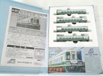マイクロエース A-8857 南海 10000系 復活塗装 4両 セット MICROACE 鉄道模型 Nゲージの買取