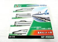 KATO 10-1174 N700A 新幹線 「 のぞみ 」 基本 4両 セット カトー 鉄道模型 Nゲージ
