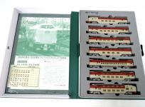 KATO 10-1332 285系 0番台 サンライズエクスプレス 7両 セット カトー 鉄道模型 Nゲージの買取