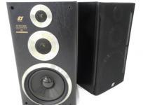SANSUI 3ウェイ スピーカー システム S-700Di ペア セット オーディオ 音響機器 山水