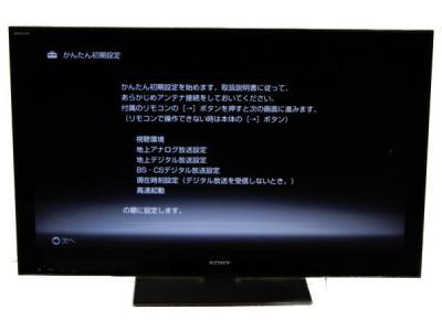 SONY ソニー BRAVIA KDL-46HX900 液晶 テレビ 46型 映像 機器 大型