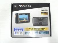 KENWOOD DRV-630 ドライブレコーダー ケンウッド